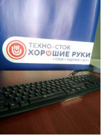 Клавиатура Oklick 130М